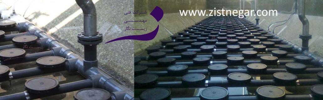 خرید دیفیوزر دیسکی هوادهی عمقی فاضلاب